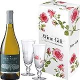 【Amazon.co.jp限定】 【バラ咲くワイングラスで華やかな乾杯を】[贈り物にオススメ] ベリンジャー ナパ・ヴァレー・シャルドネ ペアグラス付き [ 白ワイン 辛口 アメリカ 750ml ] [ギフトBox入り]