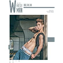 WHOSEMAN NO.07【ebook】