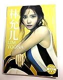 【イムユナ 特典付き写真集】 ユナ 少女時代 ユナ