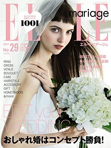 ELLE mariage No.29 (FG MOOK)の詳細を見る