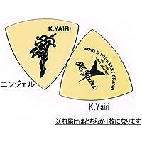 K.Yairi/ピック ウルテム製 (人工鼈甲)【ヤイリ】 (エンジェル)