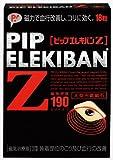 ピップ エレキバン Z 18粒