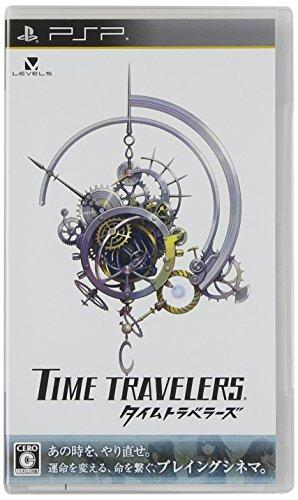 タイムトラベラーズ - PSP