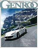 GENROQ (ゲンロク) 2016年 9月号 [雑誌] ()