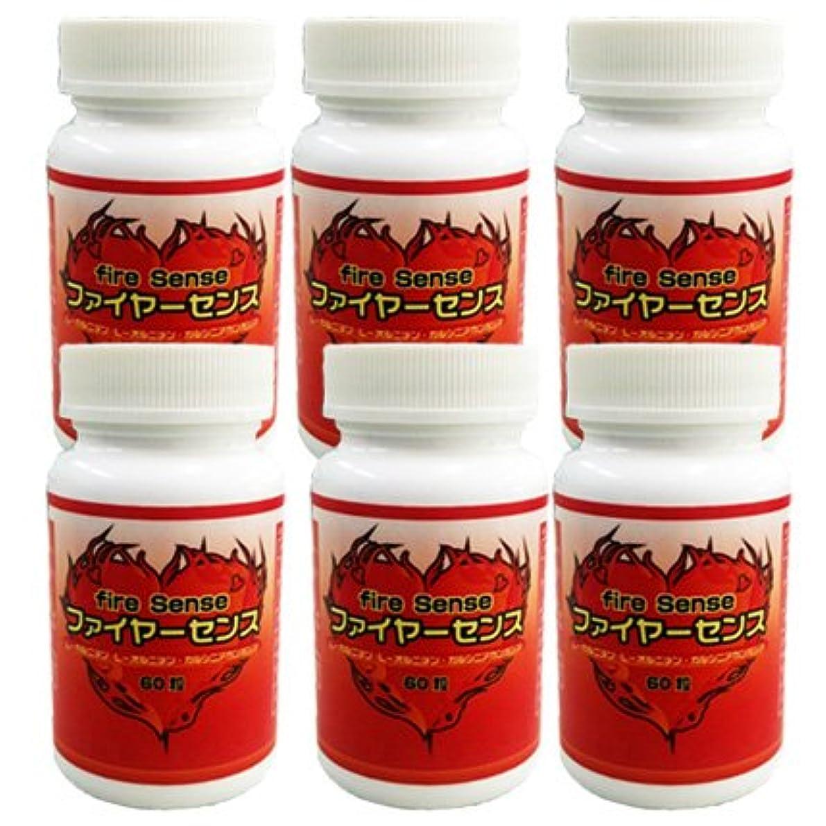 鷲ピンク豆腐ファイヤーセンス 6個セット! fire Sense ×6個