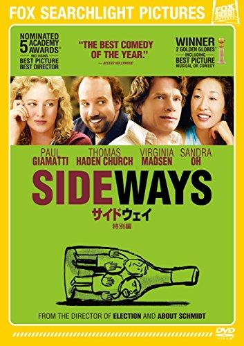 サイドウェイ (特別編) [DVD]