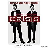 CRISIS オリジナルポスター