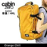 (キャビンゼロ)CABINZERO バックパック CLASSIC 44L Orange Chill CZ061309 caze-009