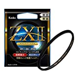Kenko レンズフィルター ZX プロテクターII 49mm レンズ保護用 超低反射0.1% 撥水・撥油コーティング フローティングフレームシステム 薄枠 日本製 249369
