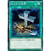 おろかな埋葬 ノーマル 遊戯王 ヒーローズ・ストライク sd27-jp034