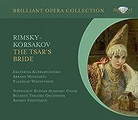 The Tsar's Bride