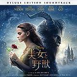【Amazon.co.jp限定】美女と野獣 (オリジナル・サウンドトラック-デラックス・エディション-英語版) (2枚組)(特典:メガジャケ付)