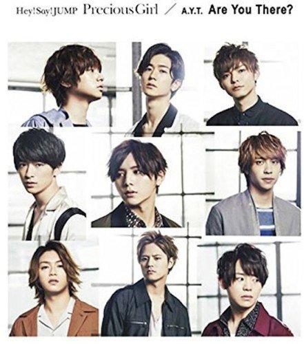 Viva! 9's SOUL(Hey! Say! JUMP)でメンバー紹介♪オリジナルの歌詞を解説の画像