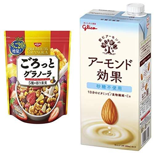 【セット買い】ごろっとグラノーラ5種の彩り果実400g 400gX6袋 + グリコ アーモンド効果 砂糖不使用 1000ml×6本 常温保存可能