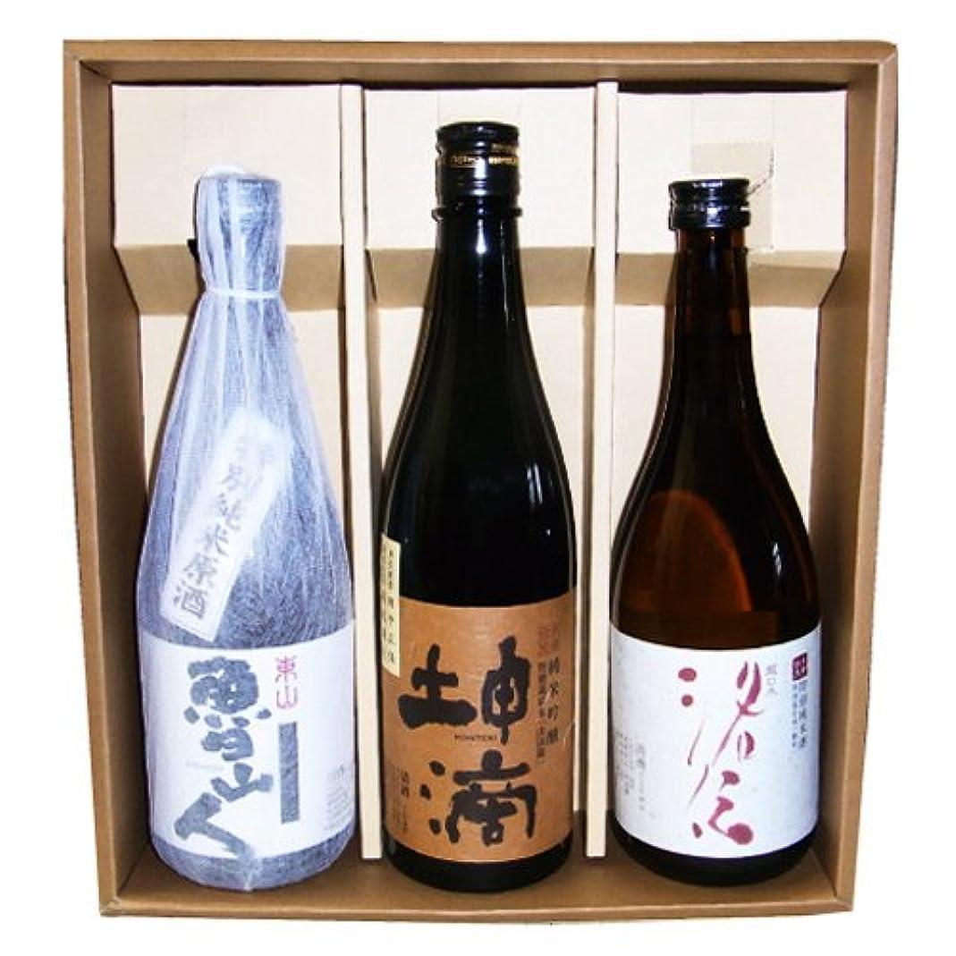 冷笑するクルーズ優れました東山酒造「三種飲み比べセット」【Amazon.co.jp限定】 [ 日本酒 720ml ]