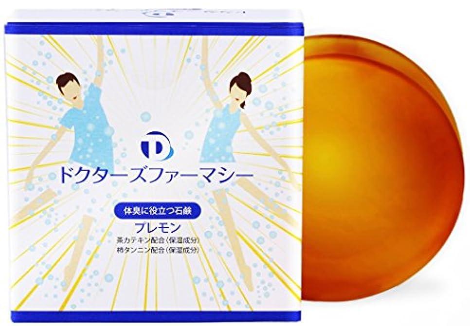 天井通行人かけるプレモン石鹸100g 1個