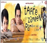 Ost: Taare Zameen Par