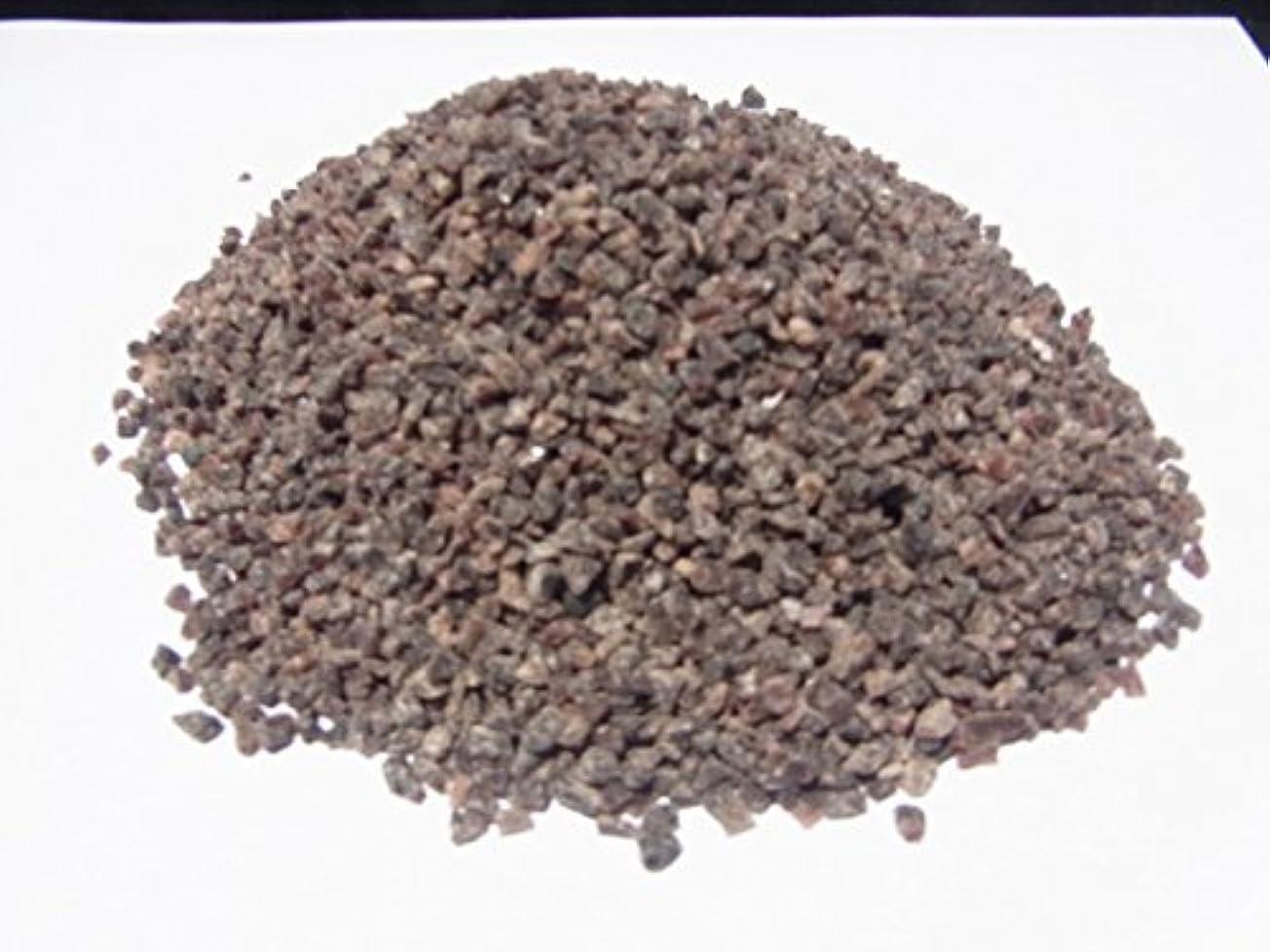 狂人差別化する意志に反するヒマラヤ岩塩1kg【ブラックソルト】 紫岩塩 ザラメ 粗粒 バスソルト