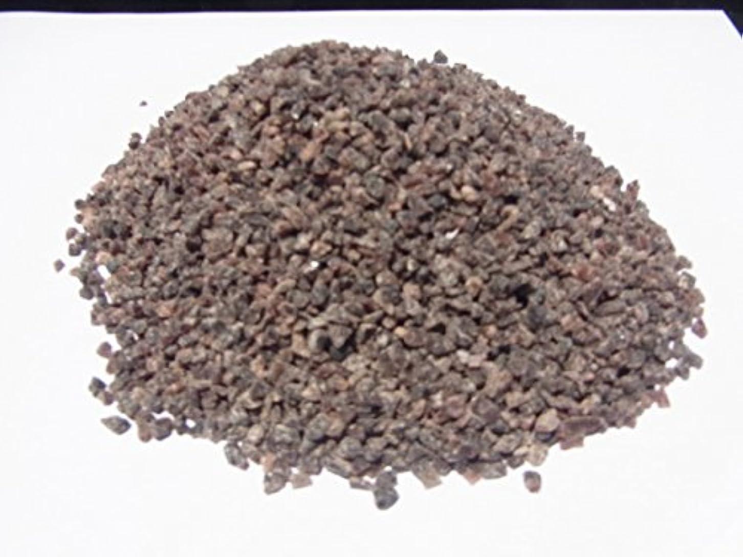 ストロー辛なロマンチックヒマラヤ岩塩1kg【ブラックソルト】 紫岩塩 ザラメ 粗粒 バスソルト