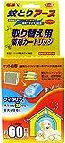 アース・バイオケミカル 電池で蚊とりアースペット用 取り替え用薬剤