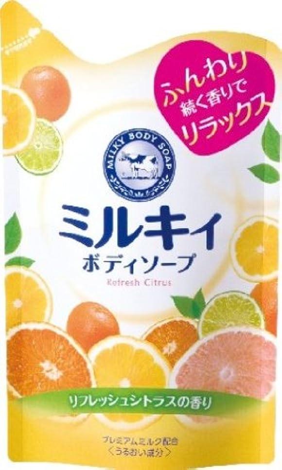 形状頭痛発疹ミルキィボディソープ リフレッシュシトラスの香り 詰替用?430mL