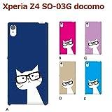 Xperia Z4 SO-03G (ねこ09) A [C021601_01] 猫 にゃんこ ネコ ねこ柄 メガネ エクスペリア スマホ ケース docomo