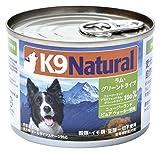 ケーナインナチュラル ドッグフード プレミアム缶 ラム・グリーントライプ 170g