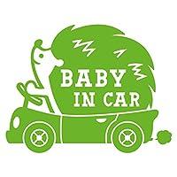 imoninn BABY in car ステッカー 【パッケージ版】 No.37 ハリネズミさん (黄緑色)