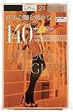 (アツギ)ATSUGI タイツ 140D アツギ タイツ (ATSUGI TIGHTS) 140デニール 〈2足組2セット〉 FP14002P 385 シェリーベージュ M~L