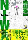 NIWA / 横山 裕一 のシリーズ情報を見る