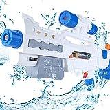 大型ウォーターガンスペースガン高圧レンジファープルウォーターガン玩具プレッシャーウォーターフェスティバル玩具 ( Color : White , Size : L )
