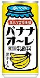 伊藤園バナナオーレ(缶)190g×30本