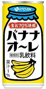 伊藤園 バナナオーレ (缶) 190g×30本