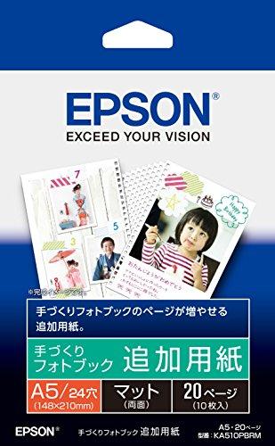 EPSONフォトブック用紙 KA510PBRM A5サイズ 10枚入り 手作りフォトブック追加用紙