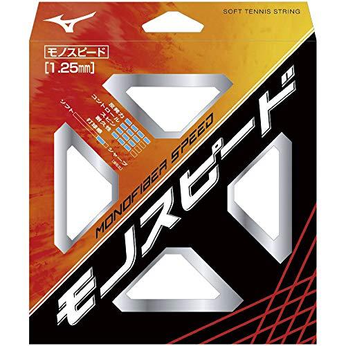MIZUNO テニス ガット モノファイバースピード 63JGN807 B07FTKBQC8 1枚目