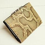 天然蛇革を使用したワイルドな二つ折りがま口財布|男性用・女性用・男女兼用・パイソン・ニシキヘビ・シンプル・高級・薄型