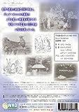 不思議の国のアリス 1903-1915 [DVD] 画像