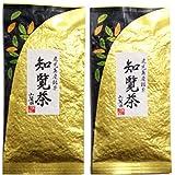 選べるお茶の福袋 上・知覧茶 緑茶 茶葉 100g×2個(金)