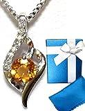 ラ・ベル・フルール CZダイヤモンド 5Aジルコニア シルバー925 ネックレス レディース 11月誕生石(天然シトリン)