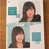 佐藤優樹 DVD モーニング娘。'17
