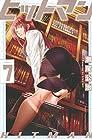 ヒットマン 第7巻