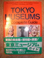 Tokyo Museums: A Complete Guide