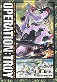 機動戦士ガンダム オペレーション:トロイ / 近藤 和久 のシリーズ情報を見る