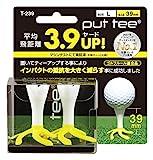 ライト Put tee(プットティー) 2個入り T239 ゴルフ用 ティー