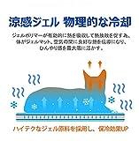 Bravoly ひんやり枕 冷却マット クールマット ジェルマット 冷感涼感 パッド カバー 犬 猫 ひんやりマット 画像