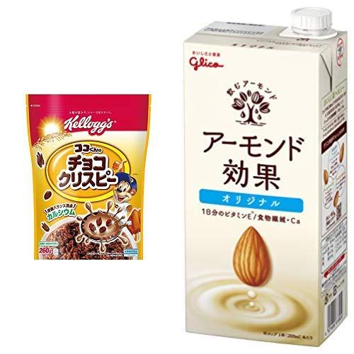 【セット買い】ケロッグ ココくんのチョコクリスピー 袋 260g×6袋 + グリコ アーモンド効果 1000ml×6本 常温保存可能