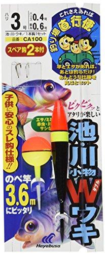ハヤブサ(Hayabusa) 池・川 小物 ダブルウキ 3,6m 3-0.4 CA100-3-0.4