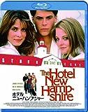 ホテル・ニューハンプシャー[Blu-ray/ブルーレイ]