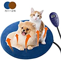 Hapgo ペットホットカーペット ペットヒーター ペット 加熱パッド 犬 猫 あったか 暖房器具 寒さ対策 小動物対応 過熱保護 7段階温度調節 ポカポカ PSE認証済み 替え用カバー付き 30*30cm