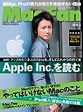 Mac Fan 2014年4月号 [雑誌]